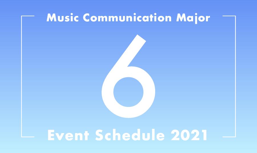 2021年6月イベントスケジュール
