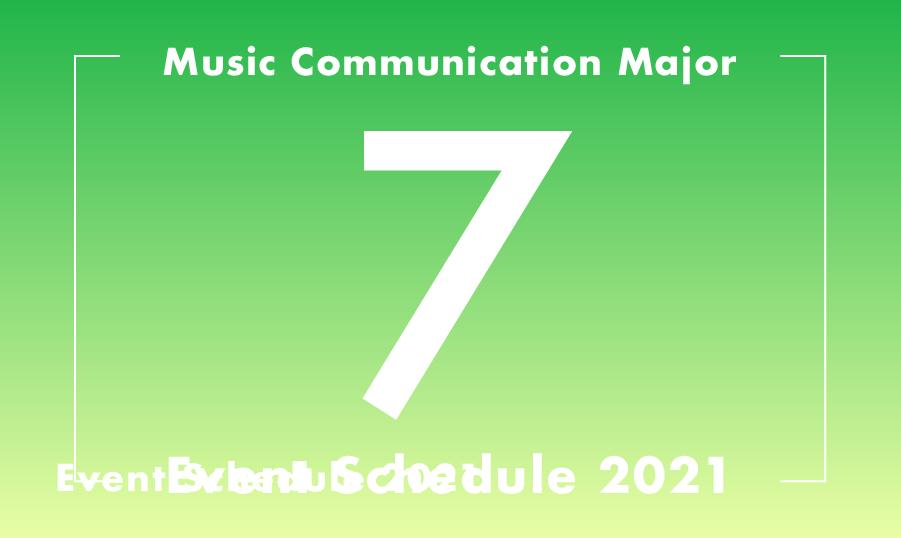 2021年7月イベントスケジュール